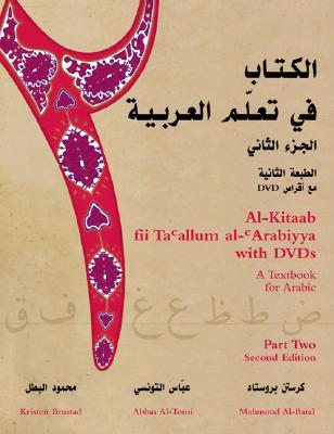 Al-kitaab Fii Ta Callum Al-carabiyya By Brustad, Kristen/ Al-Tonsi, Abbas/ Al-Batal, Mahmoud